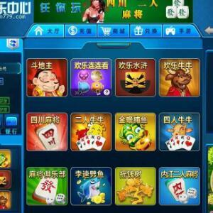 楚游聚汇网络电玩城加盟