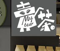 MYTEA卖茶
