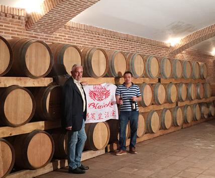 堡莱皇葡萄酒加盟图片