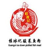 桂冰记酸菜鱼粉诚邀加盟