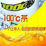 100℃茶饮料