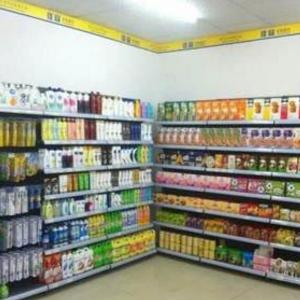 新佳宜超市