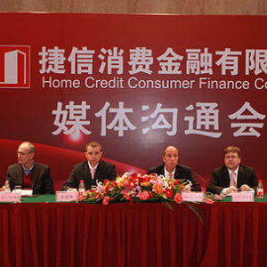 捷信金融加盟图片