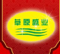 草原盛业米业