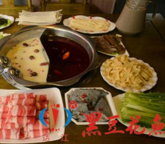 达江黑豆花鱼火锅