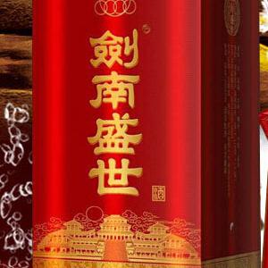 剑南盛世酒加盟图片