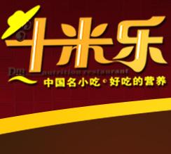 斗米乐特色餐饮加盟