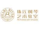 珠江鋼琴藝術教室