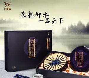 龙御轩普洱茶加盟