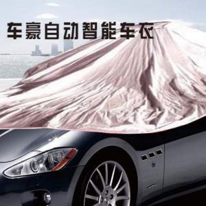 车豪智能车衣加盟图片