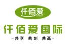 仟佰爱国际美容创业微商加盟