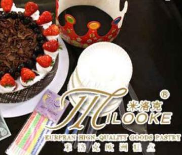 米洛克欧洲蛋糕