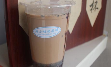 赵小姐奶茶铺