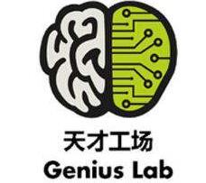 天才工場科學教育