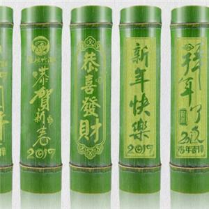 花瑶竹酒加盟