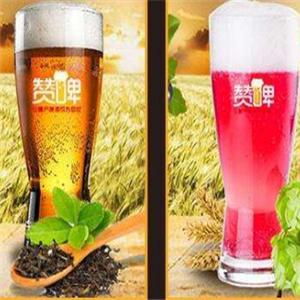 赞啤精酿鲜啤加盟图片