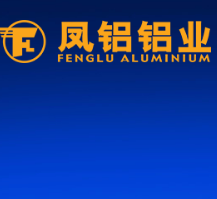 中国凤铝铝材诚邀加盟
