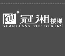 冠xiang楼梯