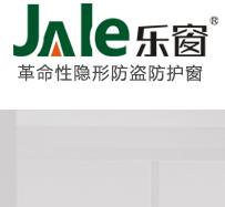 安徽佳乐乐窗科技有限企业