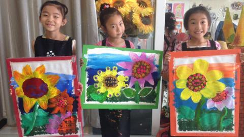 漫涂美术让青少年得到良好的教育