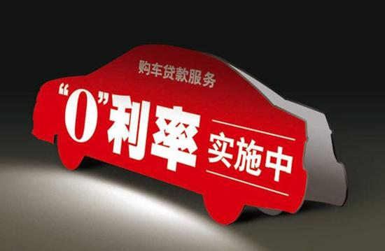 瑞福德汽车金融logo