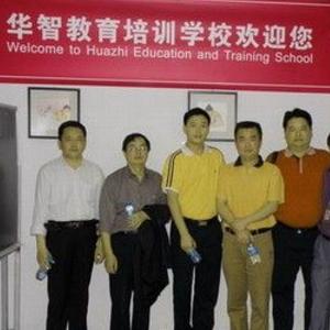 华智教育加盟图片