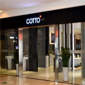 COTTO高陶卫浴加盟图片