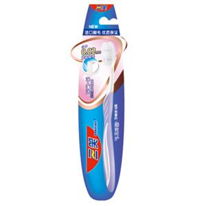 三笑牙膏加盟