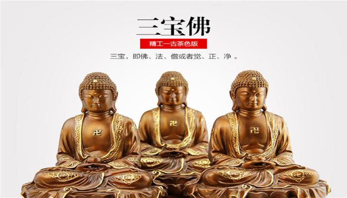 玄友佛教用品加盟