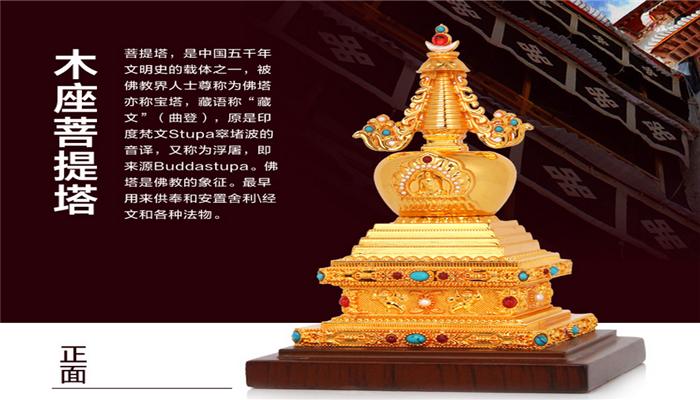 吉善缘佛教用品加盟