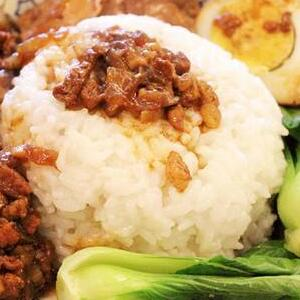 蘭公子台式卤肉饭