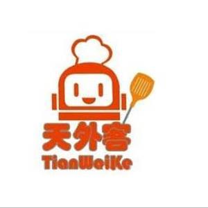 天外客机器人餐厅加盟