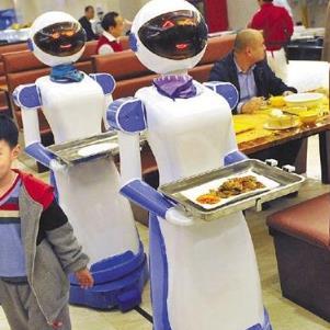 魔力機器人餐廳