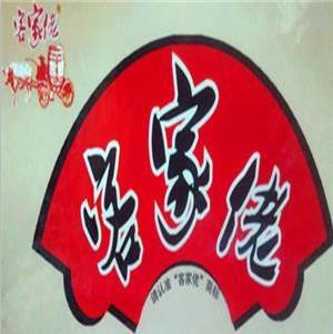 客家佬豆腐花
