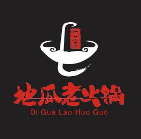 重慶地瓜老火鍋