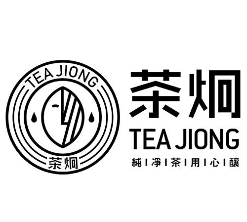 茶炯奶茶茶饮