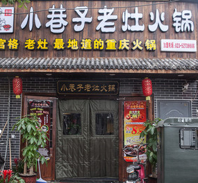 xiao巷子纗ian罨鸸?> <a href=