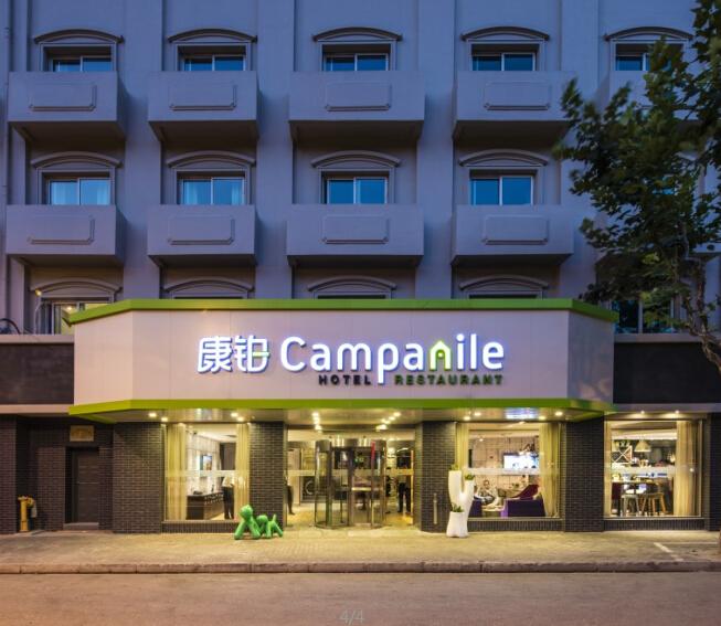 康铂酒店加盟图片
