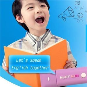 英之驿国际少儿英语