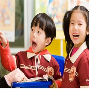 爱英奇少儿英语培训中心