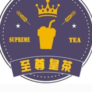 至尊皇茶加盟