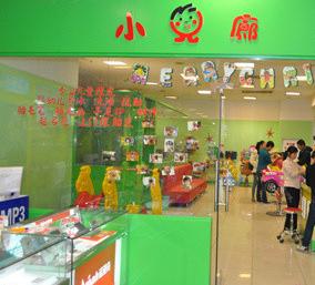 xiao儿廊专业儿童理发
