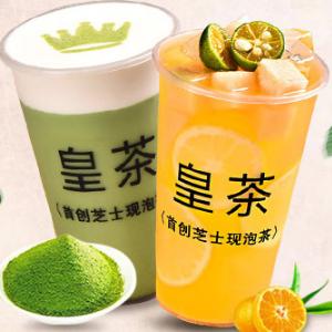 钦赐皇茶饮品加盟
