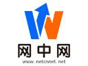 網中網小程序代理誠邀加盟