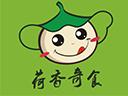 荷香奇食荷叶fan