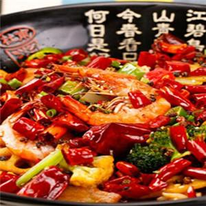 老北京麻辣香锅加盟