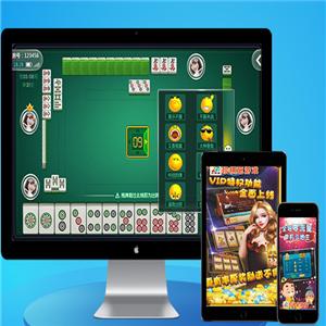珍棋葩游戏加盟图片