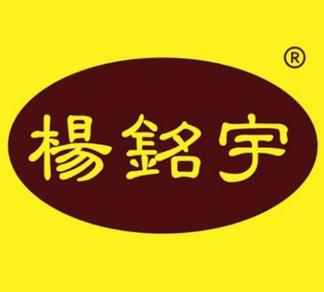 杨明宇黄焖鸡米饭加盟