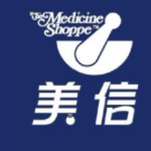 mei信药店