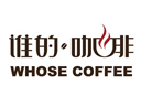 谁的咖啡迷你小站